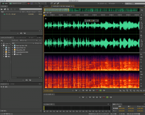 Adobe Encoreによる波形編集